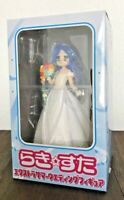 Lucky Star Konata Izumi Extra Summer Wedding ver. Figure SEGA Anime Japan