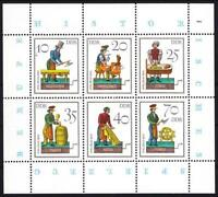 DDR Mi Nr. 2758 - 2763 ** KB, historisches Spielzeug III 1982, postfrisch, MNH