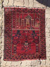Vintage Baluch Prayer Rug Four Colors (2' 8 x 3' 5) Circa 1960's -1970's