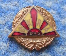 SKRA WARSZAWA POLAND RUGBY SPEEDWAY CLUB 1970's GOLD ENAMEL PIN BADGE