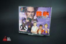 PS1 TEKKEN 2 Big Case Black label Sony Playstation FAST FREE UK PP CIB