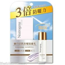 Neutrogena Clinical Multi Protect UV Fluid SPF50+/PA+++ with Vital-ions 30ml