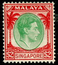 More details for singapore sg14, $2 green & scarlet, m mint. cat £48.