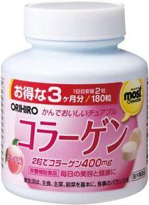 ☀ ORIHIRO MOST Chewable Collagen Supplement for 3 months Peach flavor Japan
