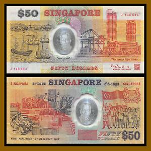 Singapore 50 Dollars 1990, P-31 Rare Replacement (J) Circulated (Cir)