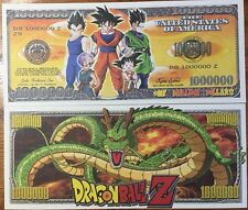 Dragonball Z Million Dollar Bill DBZ