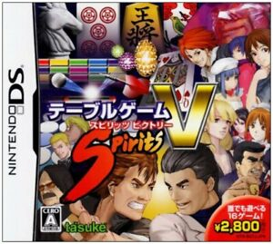 DS Table Game Spirits Victory Japan