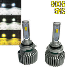 9006 HB4 LOW BEAMS T5 Bulbs HIGH POWER CSP 6000K 4300K 3000K Flash Strobe BB