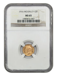 1916 McKinley G$1 NGC MS65 - Classic Commemorative - Gold Coin
