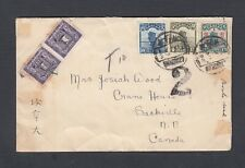 CHINA 1931 CANADA POSTAGE DUE COVER CHUNGKING TO SACKVILLE NEW BRUNSWICK CANADA