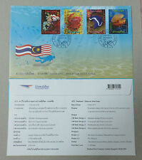 Thailand 2015 Marine Creatures FDC (Malaysia Thailand Joint Issue)