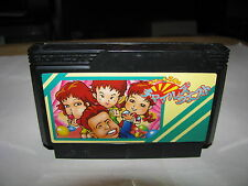 Lasalle Ishii no Childs Quest Famicom NES Japan import