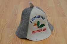 Sauna hat bath hat made sheep wool felt unisex steam bath, sauna, spa gifts