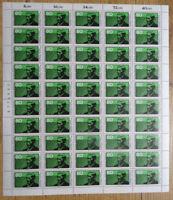 Bund 1358 postfrisch Bogen LUXUS Formnummer 0 BRD 1988 Raiffeisen MNH