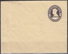 Bahrain, Postal Stationery, Ganzsache, unused [bl0223]