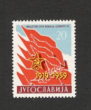 YUGOSLAVIA-MNH STAMP-COMMUNIST PARTY OF YUGOSLAVIA-1959.