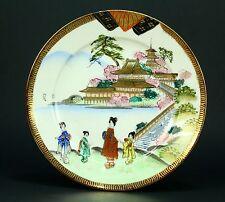* Vintage 1930's Japanese Export Hand Painted Fine Porcelain Plate