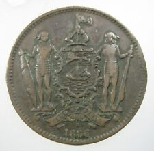 BRITISH NORTH BORNEO 1 CENT 1886 H SABAH MALAYSIA 74# WORLD MONEY COIN
