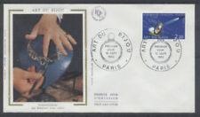 FRANCE FDC - 2286 1 ART DU BIJOU - 10 Septembre 1983 - LUXE sur soie