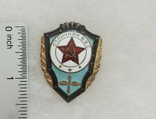 USSR Russian army Badge Excellent of Soviet Air Force Badge