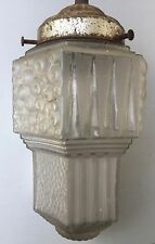 Muller frères Luneville, globe suspension Art Deco en verre moulé