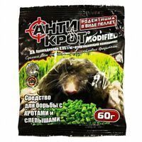MOLE POISON IN GRANULES REPELLENT KILLER BAIT BAITS PEST CONTROL 60 g