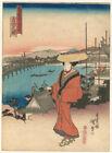 Genuine original Japanese woodblock print Tokaido Yoshida Station