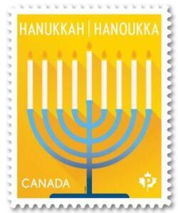2020 Canada Post 📭🕯🕯 HANUKKAH 🕯 🕯📫 MNH Booklet Single