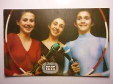 Vintage Bulgarian Sport Lottery Calendar 1983