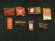 More details for ussr soviet russian 8 mixed pin badges set ussr communist party congresses