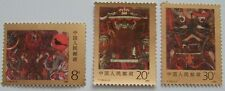 China 1989 - Serie Silk Paintings MNH