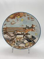 Pier 1 PARK BENCH PUPS Salad Plate DOGS Spaniel Retriever Terrier NWT w/Flaw
