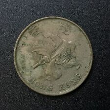 1993 Hong Kong 5 Dollar Coin