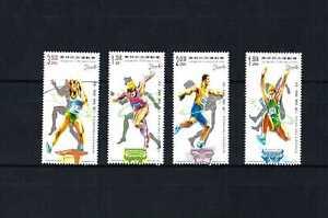 China Macau Macao 2004 Olympic stamp set