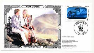 D142407 Mongolia WWF Complete Set of 4 FDC's Przewalski's Wild Horse - Hologram
