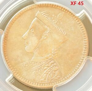 1939-1942 China Szechuan-Tibe Silver One Rupee Coin PCGS Y-3.3 XF 45