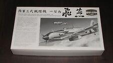 Right Staff 1/48 Kawasaki Army Type 3 Hien Tony Ki-61 resin WWII Japanese