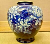High-class Japanese Arita Porcelain Vase Flower Fukagawa Seiji Antique Old Japan