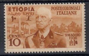 Italy - Etiopia - Sassone n.1  MNH**