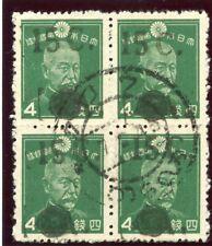 Burma -Japanese Occ 1942 KGVI 15c on 4a on 4s emerald block VFU. SG J63. Sc 2N19
