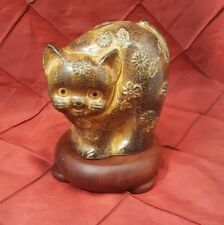 Cat Piggy Bank Vintage Japanese Pottery Ceramic