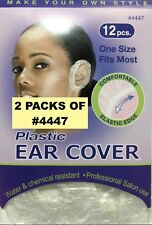 2 PACK PLASTIC EAR COVER WATER & CHEMICAL RESISTANT 12 PCS ONE SIZE FIT MOST