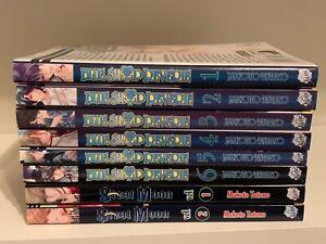 Blue Sheep Reverie 1-6 Steal Moon 1-2 Makoto Tateno Yaoi English Manga Lot