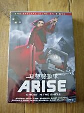 ARISE GHOST IN THE SHELL: THE SPECIAL FILMS - 4 DVD  - Nuevo