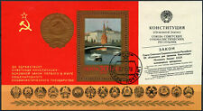Russia 1978 SG#MS4818, 1st Anniv Of New Constitution Used M/S #D97389