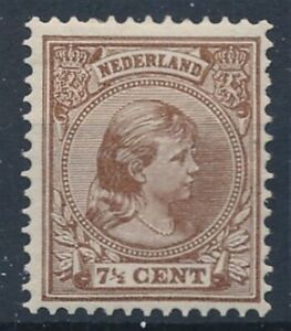 [8616] Nederland 1891-94 good stamp very fine MNH. Michel $25 for MH