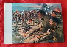 Cartolina Battaglione Santander Uff. Storico della Milizia (non viaggiata)  4/17