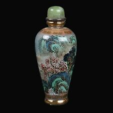 China 20. Jh. - A Chinese Neihua Glass Snuff Bottle - Tabatière Chinois Cinese