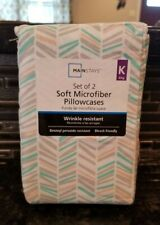 Mainstays, Set Of 2, KING Size, Soft Microfiber Pillowcases, Chevron Pattern NEW
