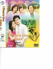 I Go With You - I want to Live - Korean DVD - English Subtitle